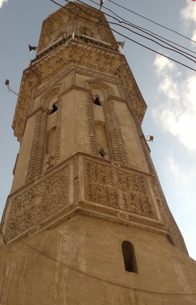 جامع احمد البجم