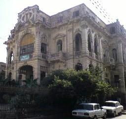 قصر الأميرة فريال