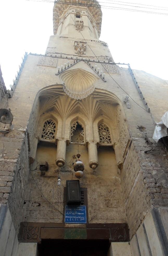 مسجد الشريف المغربي