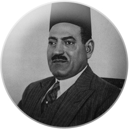 مصطفى النحاس باشا