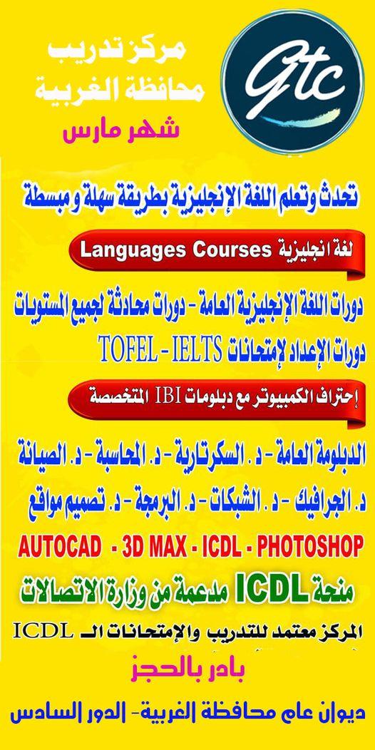 تحدث وتعلم اللغه الانجليزيه بطريقه سهله ومبسطه